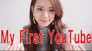 my first youtube youtuberはじめました