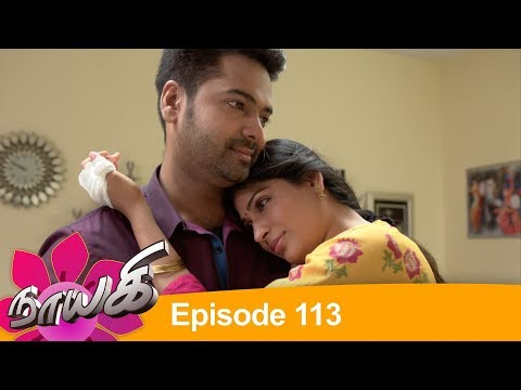 Naayagi Episode 113, 30/06/18 | Nayaki | Nayagi Sun TV Serial