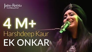 Ek Onkar : A Peaceful Rendition| Harshdeep Kaur | Jashn-e-Rekhta