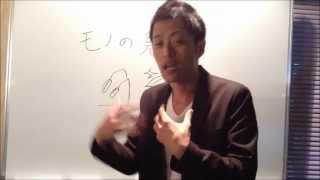 動画で話している柚農園での一コマ→http://youtu.be/a9HaeYjW884 ------...