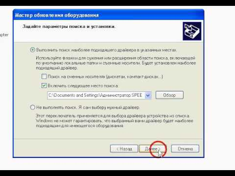 Драйвера реалтек для сетевого адаптера windows 7