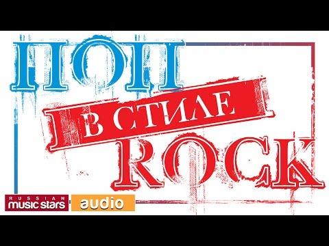Иранская поп-дива Гугуш: все, что нужно - только любовь - le magиз YouTube · Длительность: 2 мин40 с  · Просмотры: более 210.000 · отправлено: 5-3-2014 · кем отправлено: euronews (на русском)