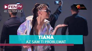 TIANA - Az sam ti problemat / ТИАНА - Аз съм ти проблемът