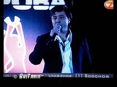 Владимира Асимова Мадам