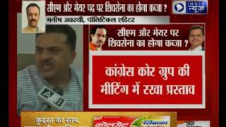 Shiv Sena approaches Congress for pact in Maharashtra