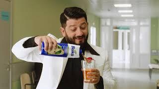 Михаил Галустян в рекламном ролике сока