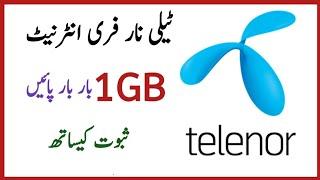 Download Telenor Free Internet New Method 2019 Life Time