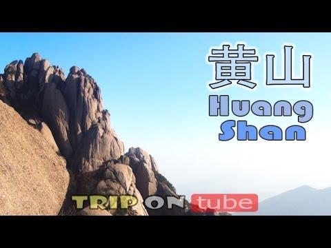 Trip on tube : China trip (中国) Episode 11 - Huangshan trip (黄山) [HD]