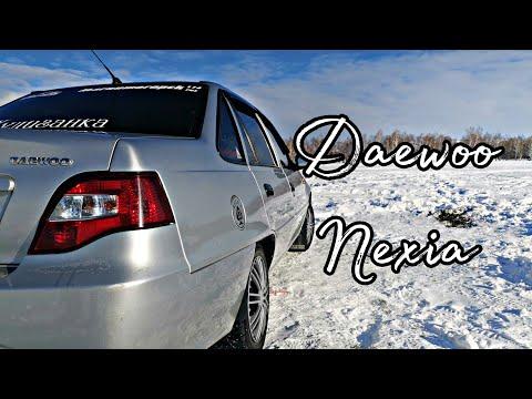 Дэу Нексия / Daewoo NEXIA / Дрифт / Drift