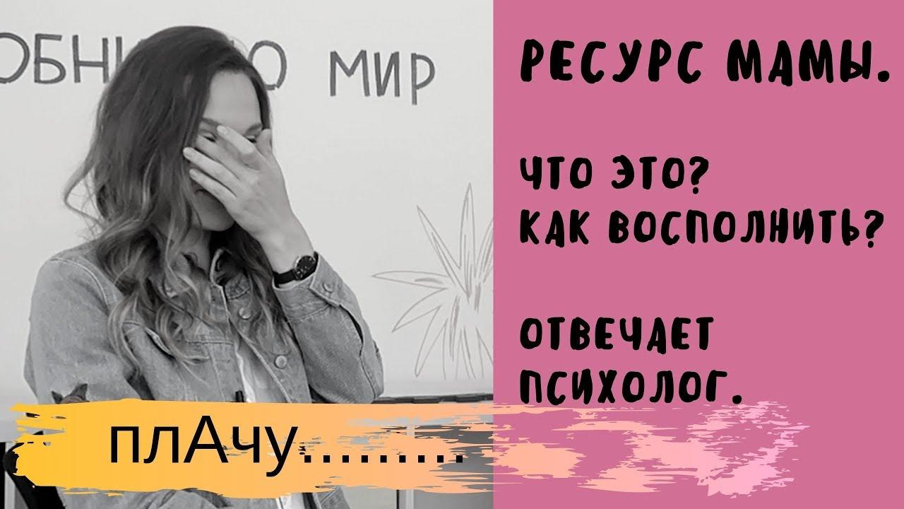 Где найти силы уставшей маме? | Блог мамы | Яндекс Дзен | 720x1280