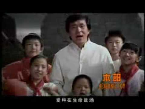 Jackie Chan Music Video - Youth Are Strong 2008