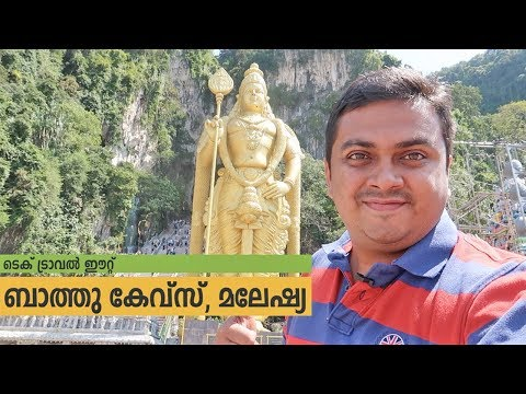 Batu Caves & Murugan Temple, Kuala Lumpur Malaysia - Malayalam Travel Video Part 9