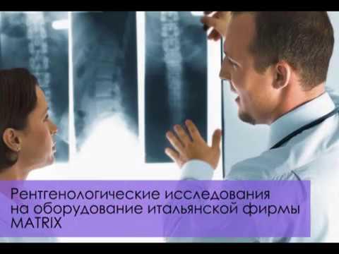 Медцентр Ангара г. Железнодорожный