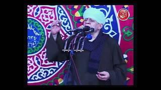 الشيخ ياسين التهامي حفلة الامام علي زين العابدين 2007 الجزء الرابع