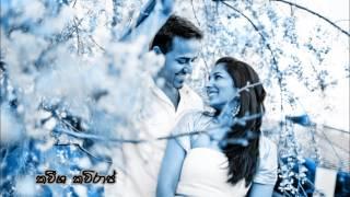 Download Video Kaveesha Kaviraj...Welawakata hindi thire..(වෙලාවකට හින්දි තිරේ කතාවක් වගේ ) MP3 3GP MP4