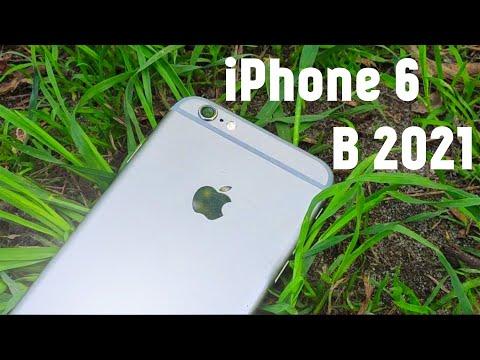IPhone 6 в 2021, стоит ли покупать ?
