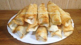Сигара бёрек с сыром. Турецкая кухня