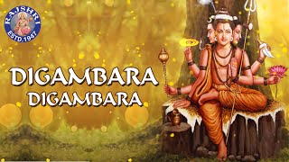 Digambara Digambara Shripaad Vallabh Digambara With Lyrics - Peaceful Chants - Dattatreya Mantra