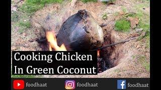 Cooking Chicken In Green Coconut | Coconut Chicken | Village Chicken Recipe