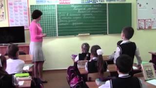 развитие орфографической зоркости(фрагмент урока русского языка)