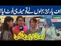 *Must Watch* Brilliant Sisters Stole The Show With Beautiful Voice | Bhoojo To Jeeto