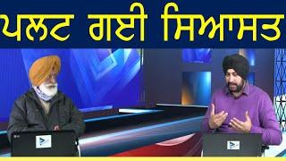 ਪੰਜਾਬ 'ਚ ਪਸਰੀ ਸੁੰਨ | Punjab Television