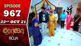 ROJA Serial   Episode 967   22nd Oct 2021   Priyanka   Sibbu Suryan   Saregama TV Shows Tamil