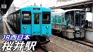 JR万葉まほろば線・桜井駅で見られた車両達/2019年9月