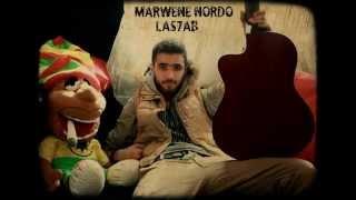 MARWEN NORDO las7ab | مروان نوردو لصحاب