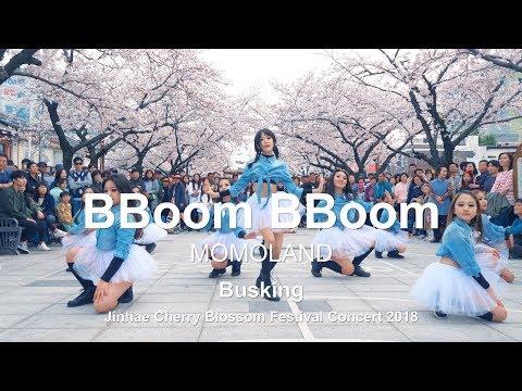 [Busking & live performance] MOMOLAND (모모랜드) _ BBoom BBoom (뿜뿜) / K-Pop Dance Cover Kids