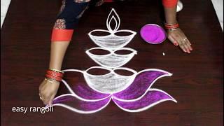 Diwali festival Diya rangoli kolam designs || Deepavali muggulu thumbnail
