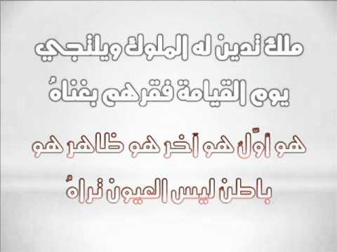 مَلِكٌ - Omar Mawas