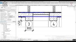 [Урок Revit Structure] Создание приямка в фундаментной плите