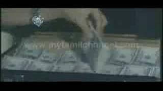 Yantra Trailer