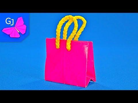 видео: Оригами сумочка для подарков
