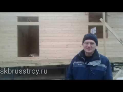 БрусСтрой - строительство домов из бруса под ключ смотреть видео онлайн