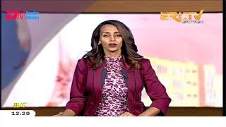 Midday News in Tigrinya for January 23, 2020 - ERi-TV, Eritrea