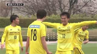 高円宮杯U-18サッカーリーグ2017プレミアリーグ 第1節 柏レイソルU-18×...