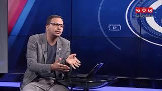كيف تأثرت حياة المواطنين بعد تسريح الحوثي للكفاءات الأمنية واحلالها بعناصره | رأيك مهم