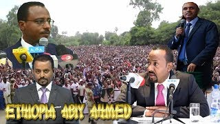 ETHIOPIA Breaking News Today February 25, 2019 ( EBC live )( ETV live ) Dr Abiy Ahmed