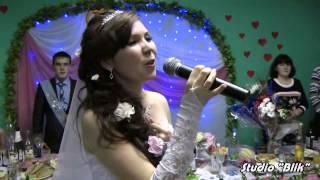 Любимый мой.  Невеста исполняет песню жениху.