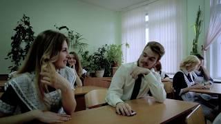 Каменск-Шахтинский, 8 школа, клип выпускников 2017 на песню Баста