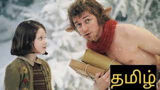 the Chronicles of Narnia (Tamil) | Lucy meet mr.Thumnus in narnia