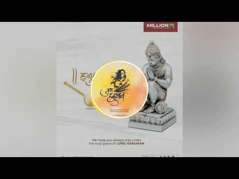Deshi Tadka :- Shree Ram Sena Hardwell | Dj Brajesh | Dreamworks Creation