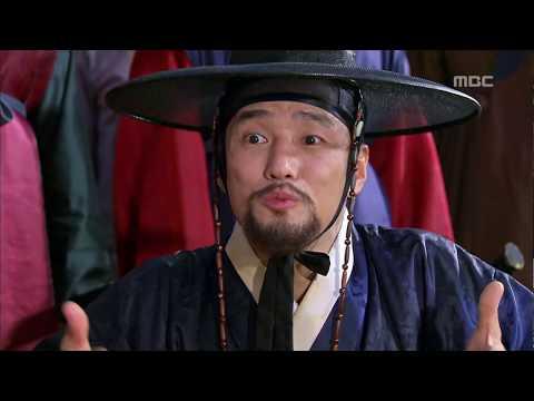 Dong Yi, 46회, EP46, #01