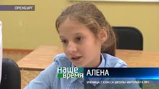 С Днём учителя поздравили педагогов коррекционных школ