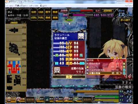 姫狩りダンジョンマイスター Princess Hunting Dungeon Meister Ex08 (Hard Mode)