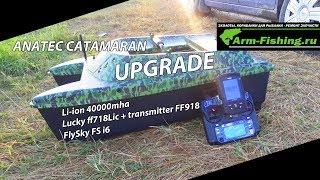 ANATEC CATAMARAN Upgrade Li-ion 40000mha FlySky FS-i6 Lucky FF718LIC + Transmitter FF918 By RUSSIA