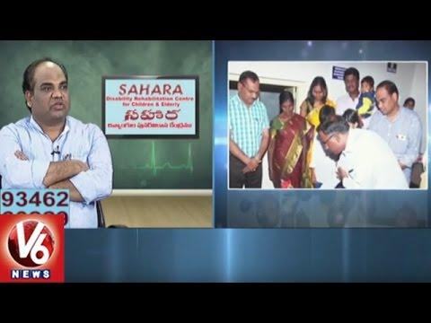 Treatment For Brain & Spinal Cord Problems | Sahara Disability Rehabilitation Center |V6 Good Health