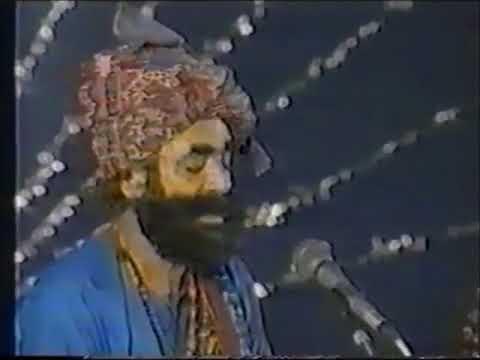 Uthi Allah Na Gure Banda - Sindhi Ginan by Allan...